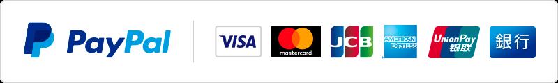 DIS SHOP - Paypal